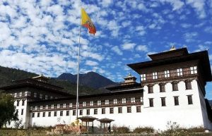 This image has an empty alt attribute; its file name is bhutan-1546093__340-300x193.jpg