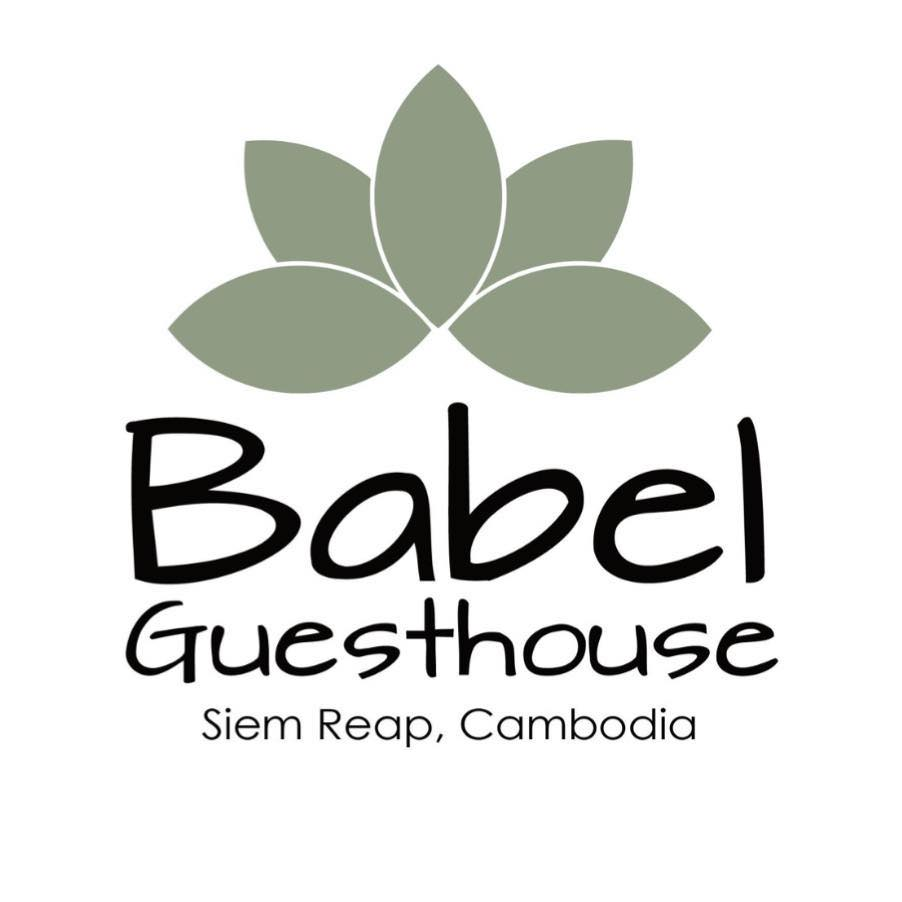 Babel Guesthouse